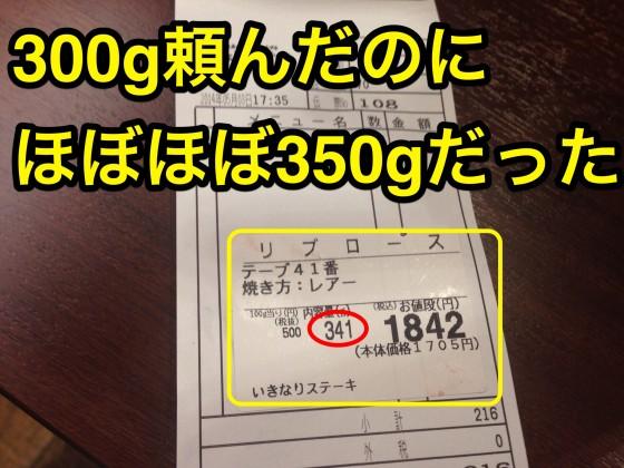 写真 2014-05-08 1 13 47
