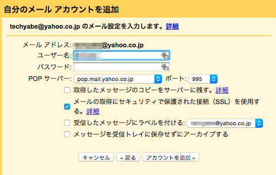 20150515-7
