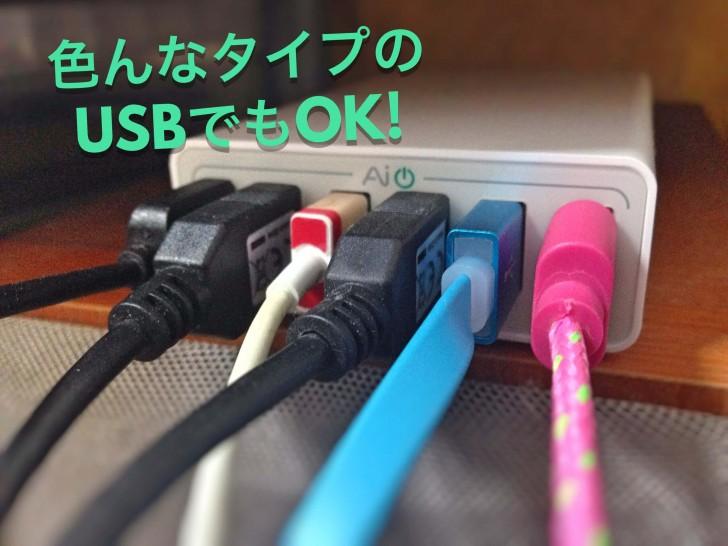 aukey-6port50w4
