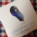 chromecast-denkidai1