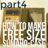 leathercraft-sumahocase-part4-tb