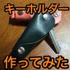 s写真 2014-09-04 17 53 08 (1)
