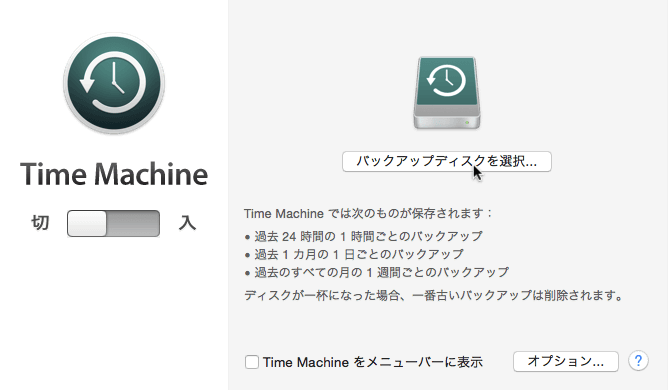 20120223_7