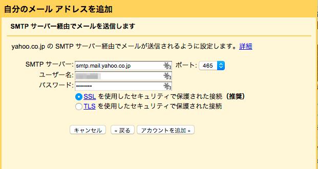 20150515-9