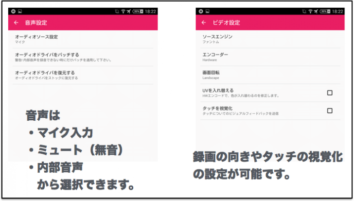 Android-shou2