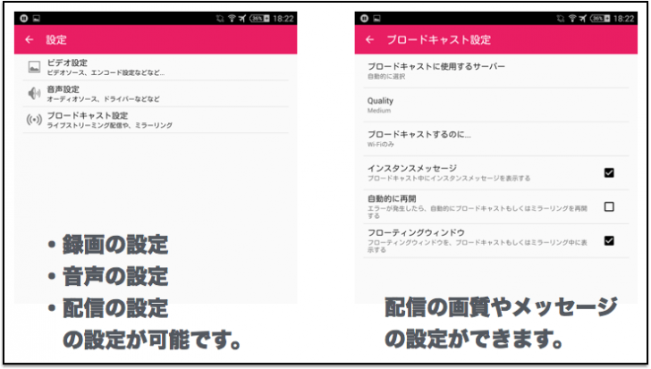 Android-shou3