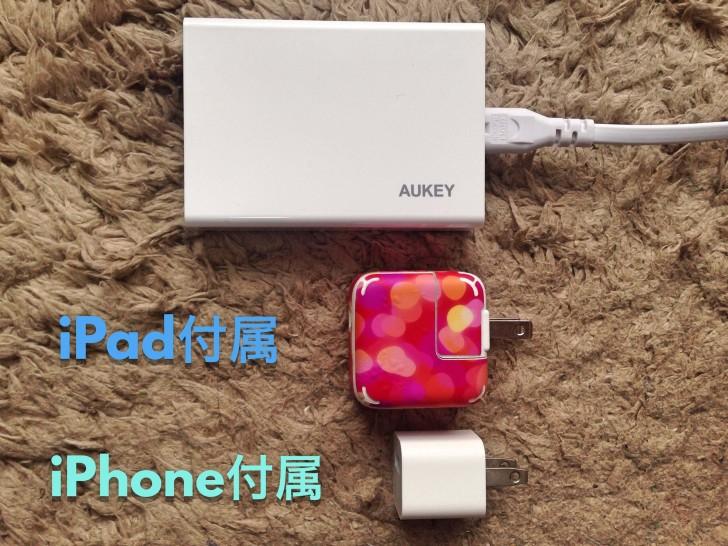 aukey-6port50w9