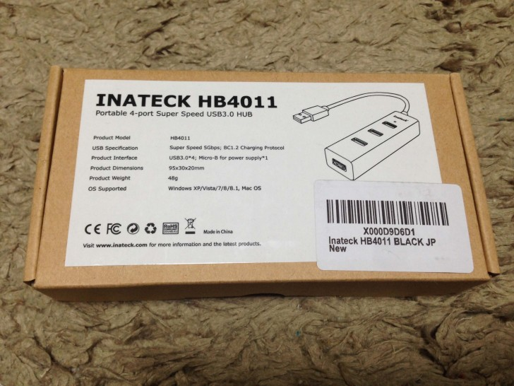 inateck-hb4011-1