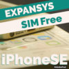 expansys-simfree-iphone-tb