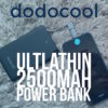 dodocool-ultlathin-powerbank-tb