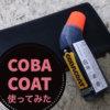 coba-coat-tb